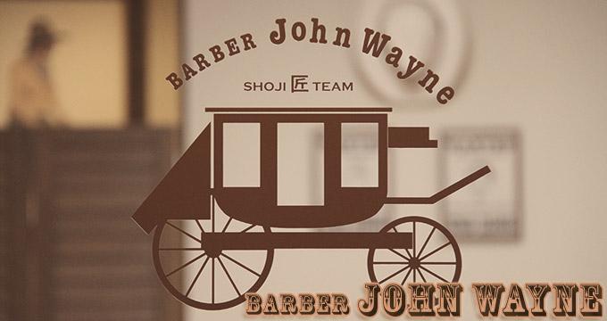 Barber JOHN WAYNE